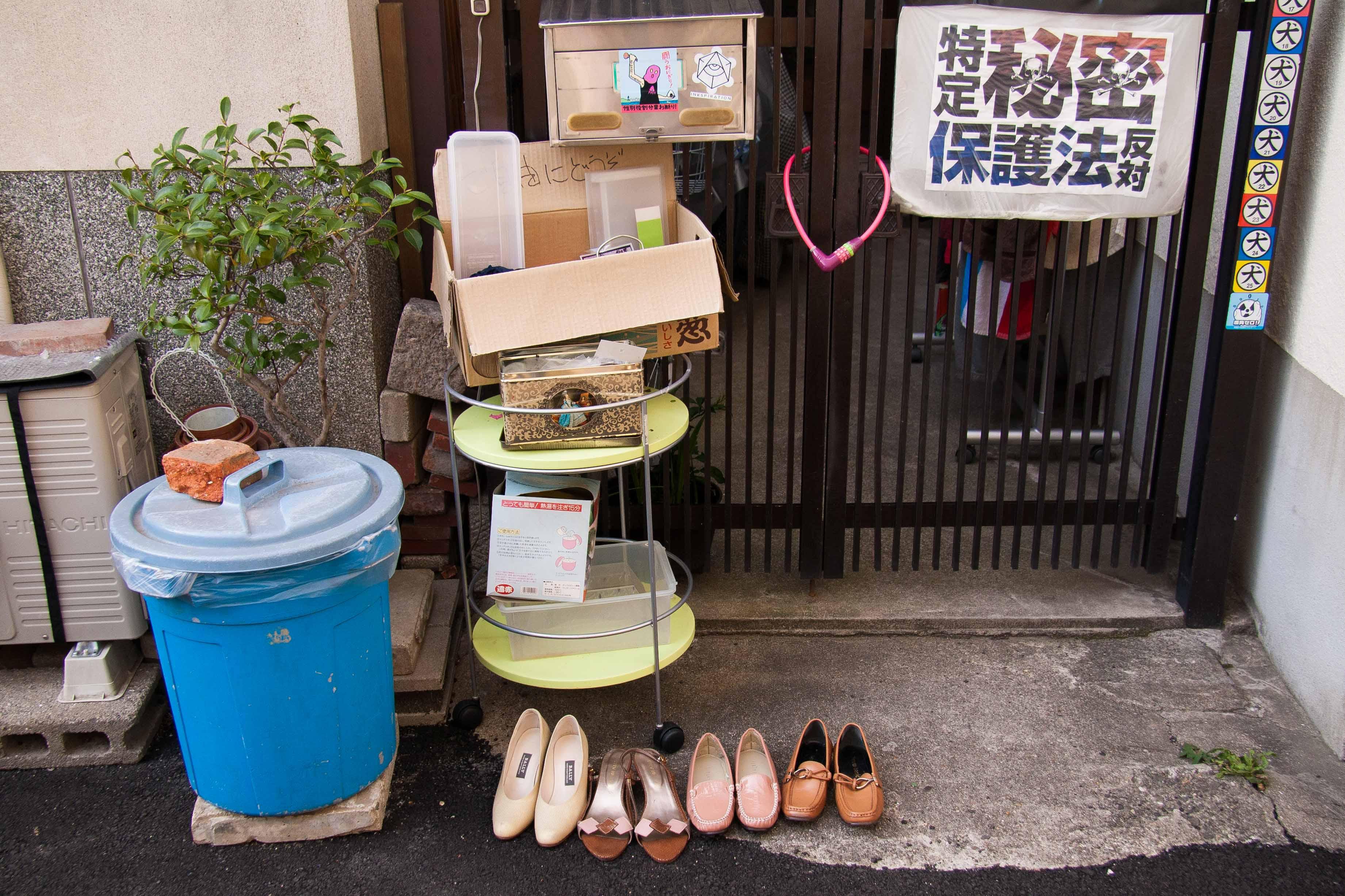 4.16 Osaka 153
