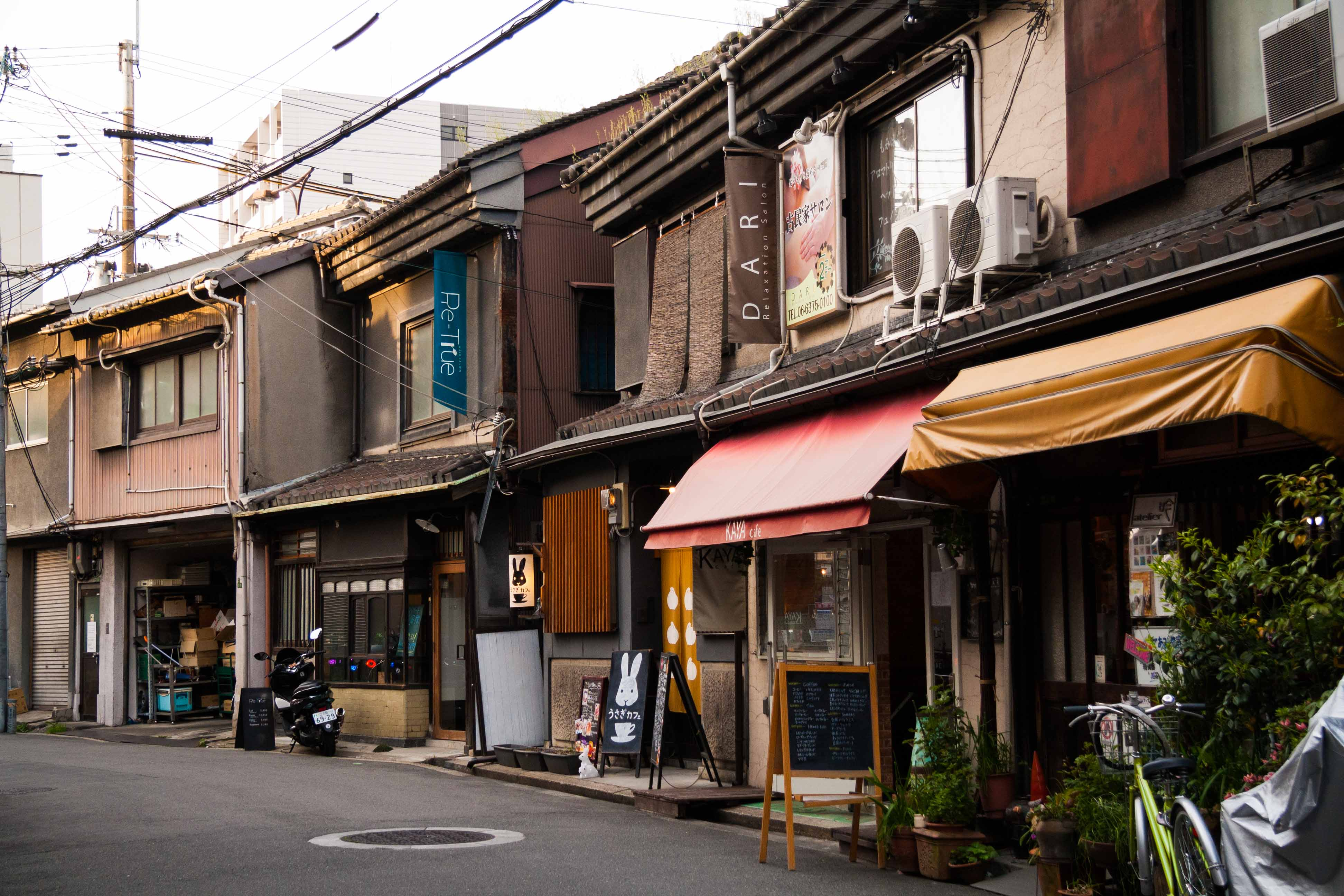 a quick guide to osaka s hipster town lost in the lens rh simonearmer com