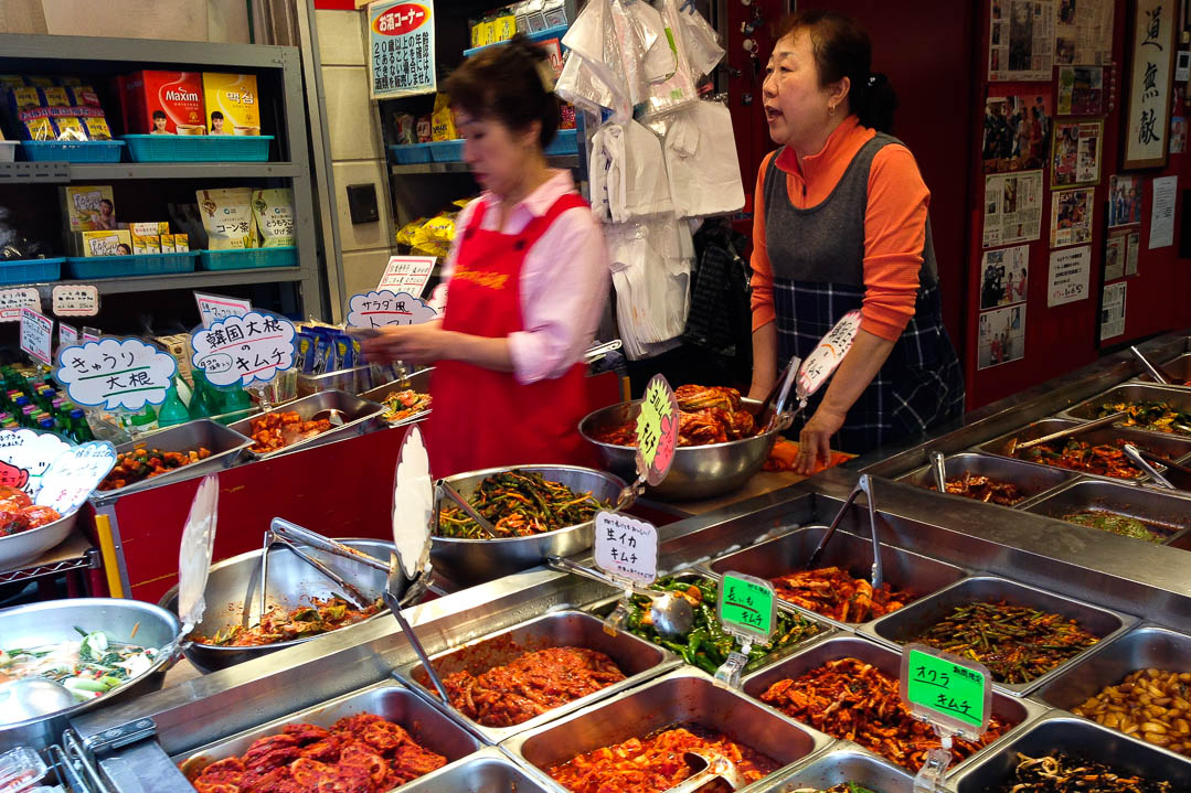 A Quick Guide to Osaka's Korea Town – Lost in the Lens